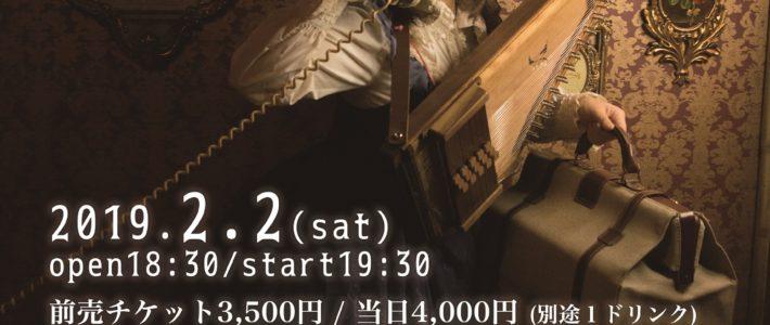 【販売開始】ユキコトコワンマンライブ2019 ~Autoharp Fantasia~ 夜の国のアリス